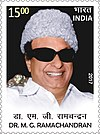 MG Ramachandran 2017 pieczęć Indii.jpg