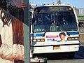 MTA Bruckner Blvd Pelham Bay Pk 10.JPG