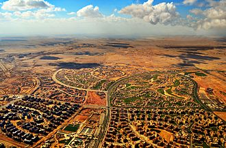 New Cairo - Image: Madinaty