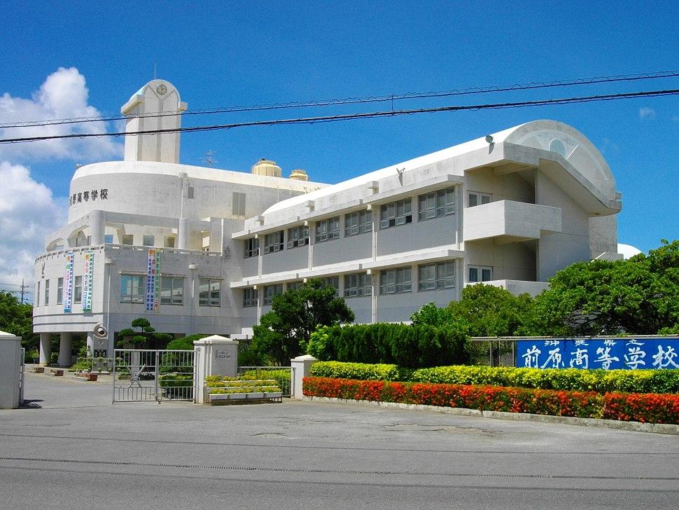 Maehara High School
