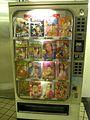 Magazines Vending Machine in Japan.jpg