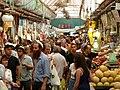 Mahane Yehuda Market P1020256.JPG