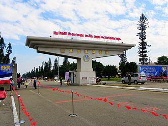 Ching Chuan Kang Air Base - Main gate of the ROCAF Ching Chuan Kang AB, 12 November 2011.