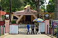 Main Entrance - Digha Science Centre - New Digha - East Midnapore 2015-05-02 9514.JPG