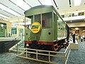 Main building of the Kyoto Railway Museum 037.jpg