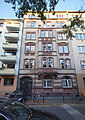 Mainz- Peter-Cornelius-Platz- Fassade der Hausnummer 4 28.10.2012.jpg