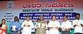 Mallikarjun Kharge releasing the booklets on Bharat Nirman, at the inauguration of the Public Information Campaign on Bharat Nirman, at Gulbarga, Karnataka. The Karnataka State Minorities Welfare Minister.jpg