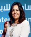 Manal Awad Mikhail.png