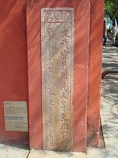 Dismounting stele
