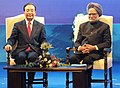 Manmohan Singh and the Chinese Premier, Mr. Wen Jiabao, during the closing ceremony of the Chinese Festival in India 2010, to mark the 60th anniversary of the establishment of diplomatic relations, in New Delhi.jpg