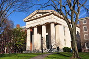 Manning Hall, Brown University, Providence, Rhode Island - 20091108.jpg