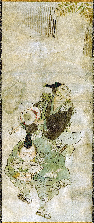Festival Of Speed >> Manzai - Wikipedia