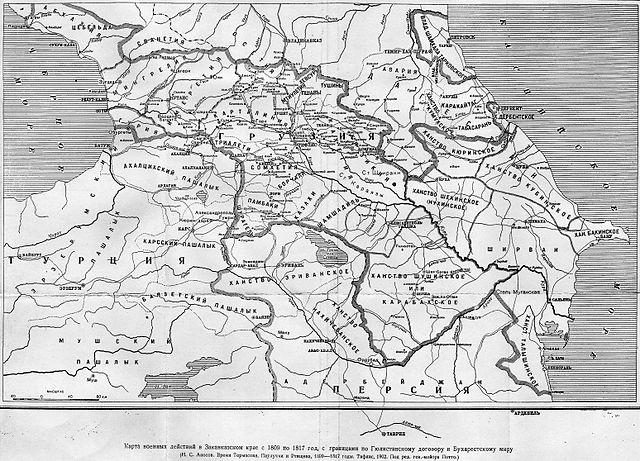 Закавказский край на момент начала войны. Границы указаны согласно Гюлистанскому договору (между Российской империей и Персией) и Бухарестскому миру (между Российской и Османской империей).