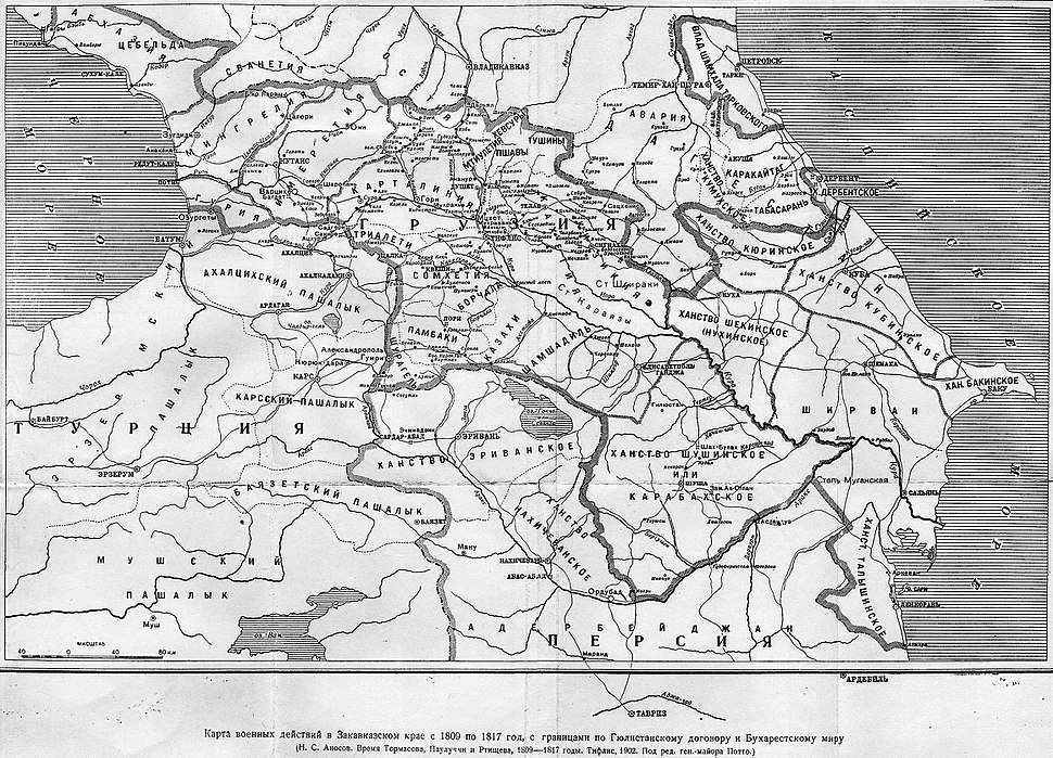 Map Caucasus War (1809-1817) by Anosov