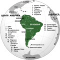 Map SouthAmerica BETTER.png
