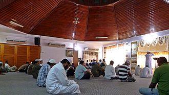 Islam in Trinidad and Tobago - A Mosque in Hermitage Village