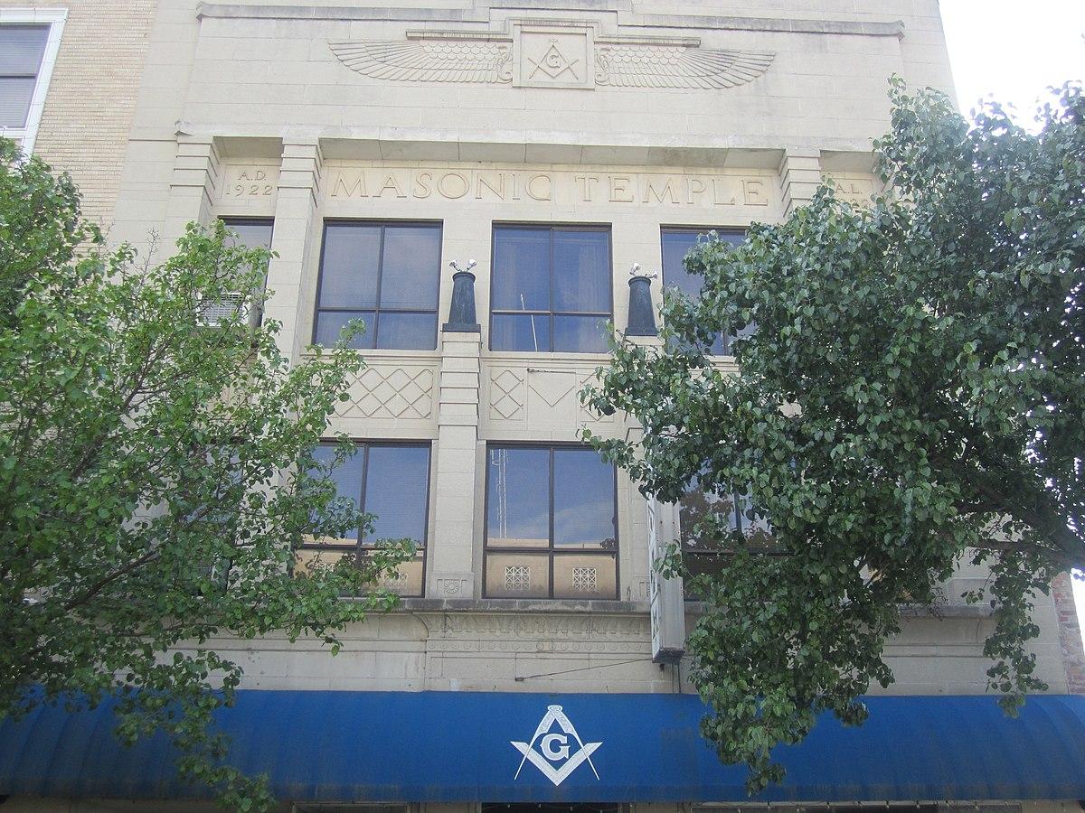 Commercial Property El Dorado Ar