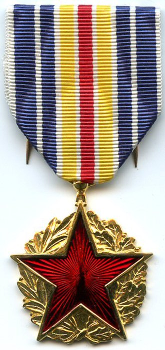 Medal for the War Wounded - Image: Medaille des blesses 2eme type