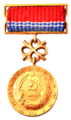 Medal State Prize of the Latvian SSR. 03.png
