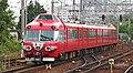 Meitetsu 7000 Series EMU 016.JPG