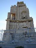 Memorial Filopappou.JPG