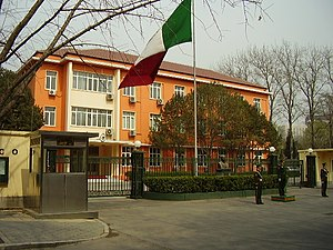 China–Mexico relations - Embassy of Mexico in China
