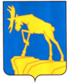Miass coat of arms.png