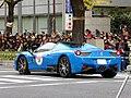 Midosuji World Street (15) - Ferrari 458 SPIDER (ABA-F142).jpg