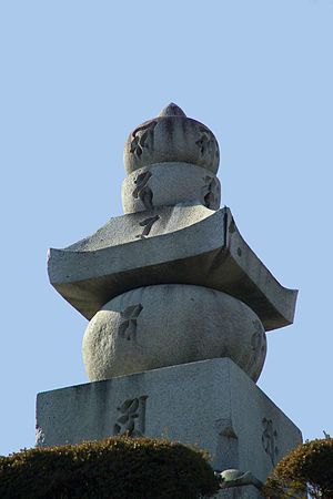 Gorintō - A gorintō on top of the Mimizuka with Sanskrit inscriptions