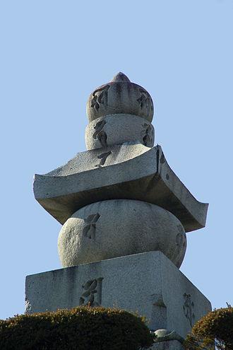 Japanese pagoda - A gorintō