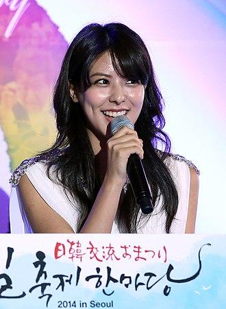 Mina Fujii - Mina Fujii at the Korea-Japan Festival 2014