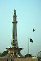 Minar-e-Pakistan, Lahore Pakistan.jpg