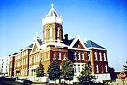 Mississippi River Commission Building Vicksburg