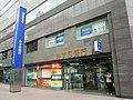 Mizuho Bank Kamiooka Branch & Yokodai Branch.jpg