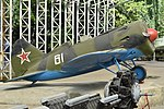 Mock-up of Polikarpov I-16 '61 white' (37822442985).jpg