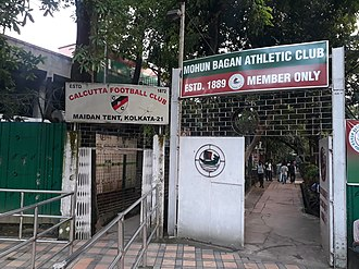 Mohun Bagan A.C. - Main gate of Mohun Bagan Athletic Club