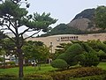 Mokpo Natural history Museum.jpg