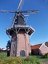 molen dijkstra (westerhuis) - molen in winschoten