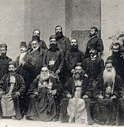 Maronite Patriarch and bishops in Rome, 1906.
