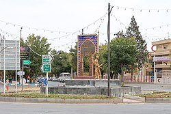 Monument in Abadeh.jpg