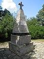 Monument in Sveta gora,Veliko Tarnovo.jpg