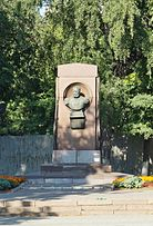 Monument of Mosin.JPG