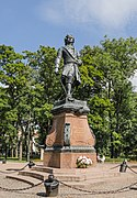 Monument to Peter I in Kronstadt 02.jpg