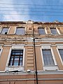 Moscow, Arkhangelsky 19 Jan 2010 01.JPG