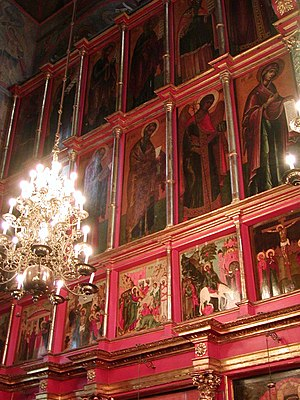 Cathedral of the Archangel - The interior is entirely covered with holy icons.