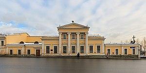 Mokhovaya Street - Image: Moscow Shakhovskoy House 01 2017