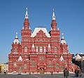 Moscow State Historical Museum Red Square.jpg