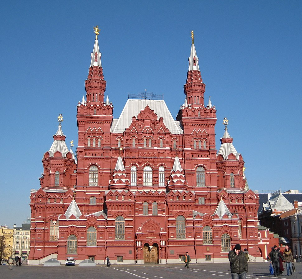 Moscow State Historical Museum Red Square