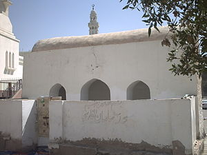 Rufaida Al-Aslamia - The Mosque at Salaman, location of the Battle of The Trench where Al-Aslami treated injured
