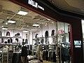 Muji Store HK.JPG
